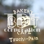 BAKERY Tsuchi-Pain open !